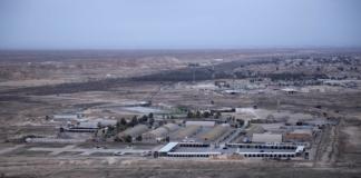 Иран атаковал военные базы США