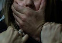 У Туреччині пропонують не карати чоловіків за зґвалтування