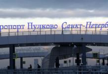 В Санкт-Петербурге в больницу попал зараженный коронавирусом мужчина
