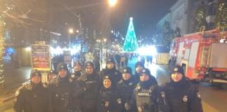 поліція Новий рік