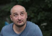 Бабченко