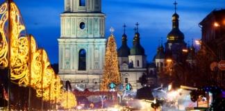 Киев Рождество