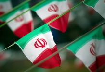 Иран США