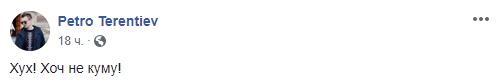 """По стопах Порошенко. Соцмережі висміяли призначення Зеленської до ради """"Мистецького арсеналу"""""""