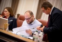 Зарплаты министров в Украине
