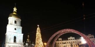 У центрі Києва на Різдво обмежать рух транспорту