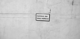 колония Харькова