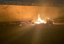 Багдад взрывы