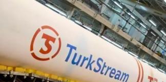 Болгария начала получать российский газ через Турцию, а не через Украину