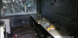 В общежитии Одессы мужчина взорвал гранату