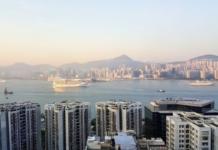 Власти Гонконга раздадут деньги населению