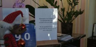 В Одесі п'ятизірковий готель відмовляється заселяти туристів з Китаю через коронавірус