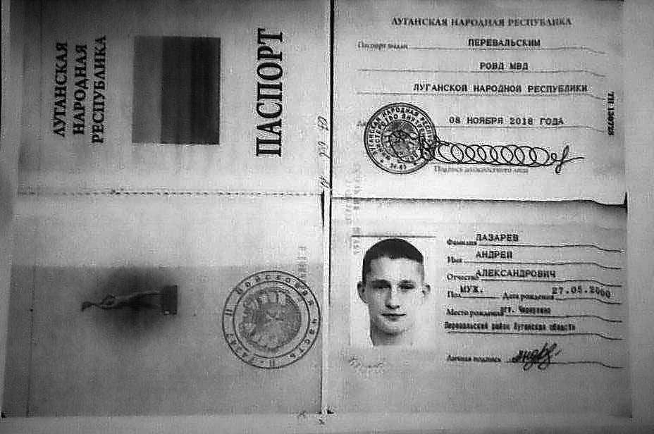 """Журналіст опублікував """"паспорт"""" знищеного на Донбасі 19-річного диверсанта"""