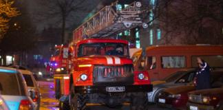 В Одессе ночью сгорела пятиэтажка, погибли три человека