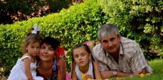 Владимир Гапоненко с женой Екатериной