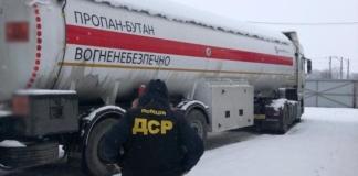 В Днепропетровской области мошенники заправляли авто клиентов АЗС бытовым газом