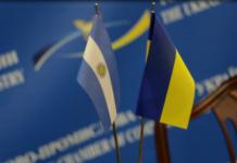 Украина Аргентина