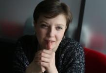 Алена Еремеева