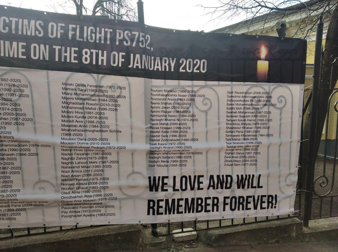 Під посольством Ірану вшановують пам'ять Загибла у збити літаку МАУ