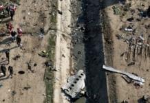авиакатастрофа в Иране