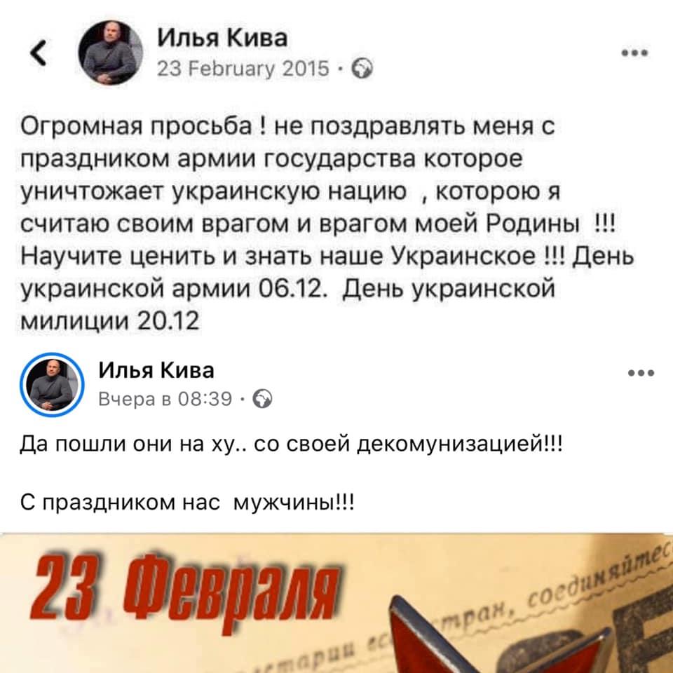 """""""Побачили рух у кущах. Спочатку думали - тварина якась"""", - бійці ЗСУ на Донбасі знищили російського розвідника - Цензор.НЕТ 1183"""