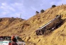 """В Перу автобус с болельщиками """"Барселоны"""" упал с обрыва, есть погибшие"""