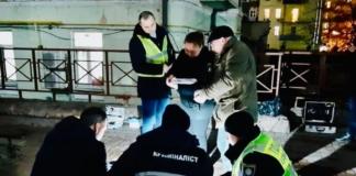 Убитый в Киеве пластический хирург был родом из Донецка