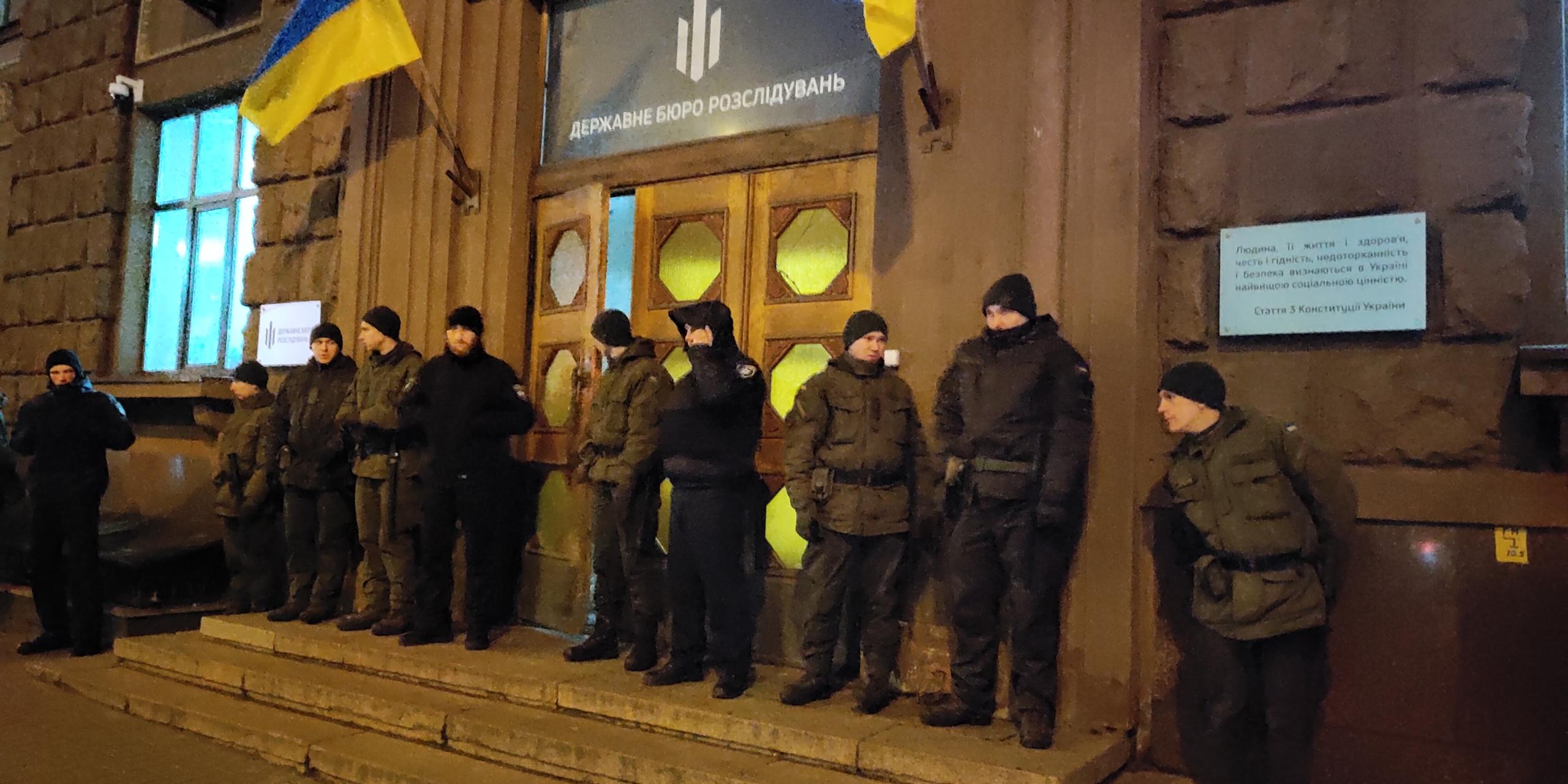 Під ДБР проходити акція проти Скасування амністії для учасников Революції Гідності