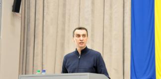 Віктор Ляшко,