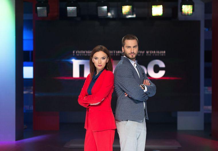 Володимир Полуєв і Анна Степанець