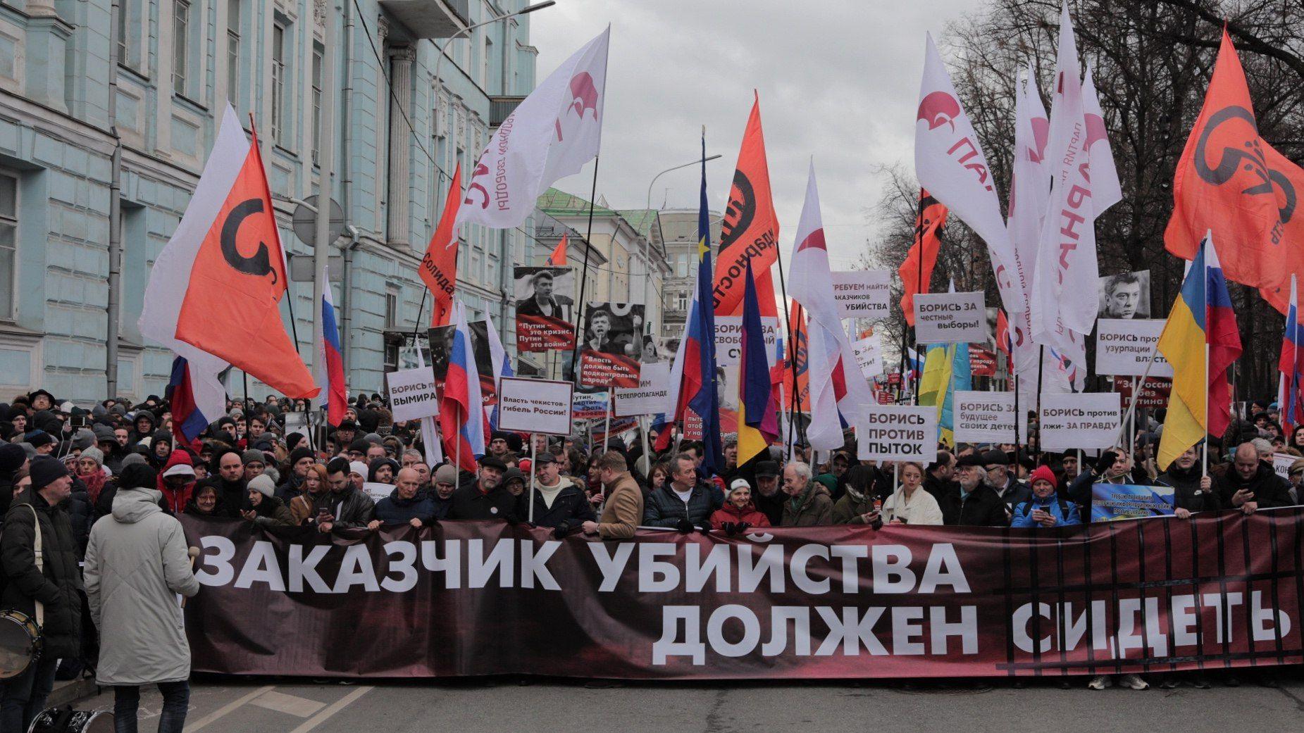 У Москві тисячі людей вийшли на марш пам'яті Бориса Нємцова
