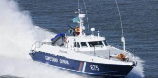 У поліції порушили справу через затриманя російськими силовиками українського судна