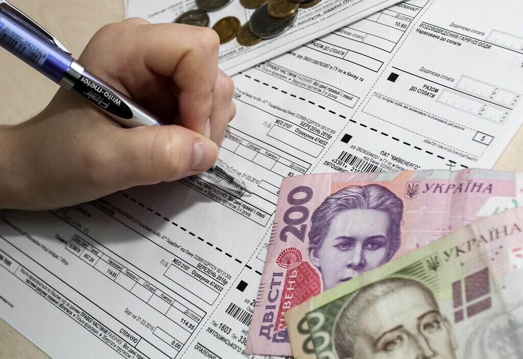 Ползарплаты на коммуналку: украинцев шокировали огромные платежки