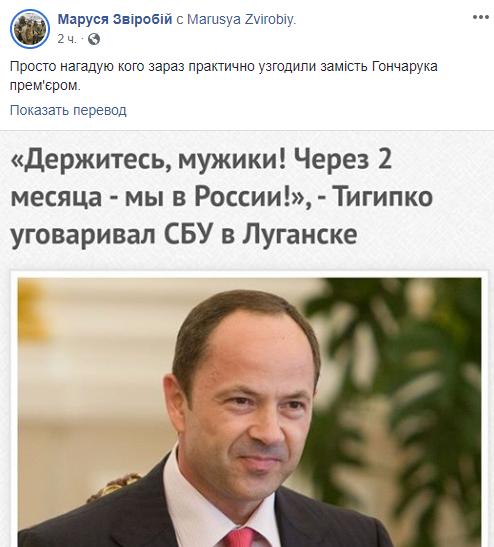 Украине необходимо Министерство по вопросам оборонно-промышленного комплекса, - Горбулин - Цензор.НЕТ 4170