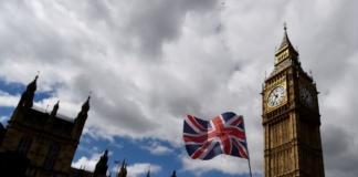 Британський уряд