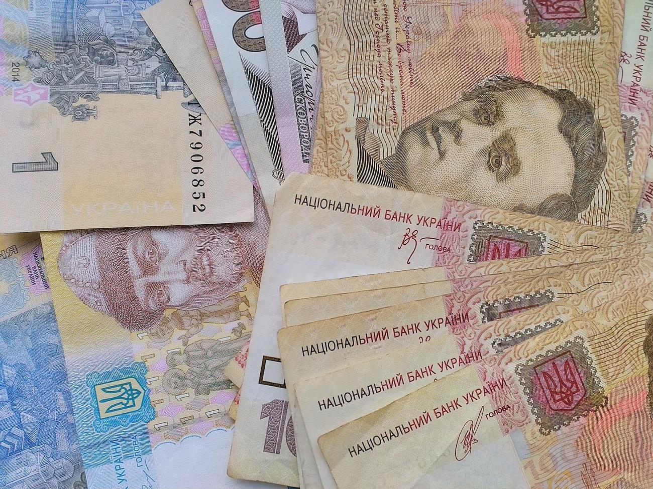 Економіка України впала на 0,5% у січні, — Мінекономіки