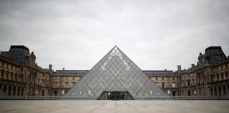 Париж на карантине