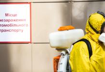 В Черновцах впервые зафиксировали смерть от коронавируса в городе