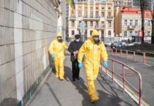 В Днепре сразу дюжина вернувшихся из Польши украинцев сбежала из-под карантина