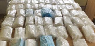 На Закарпатье контрабандисты пытались переправить в Румынию 3,6 тысячи медицинских масок