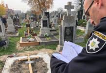 В Николаеве полиция не будет пускать горожан на кладбища в поминальные дни