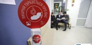 Во Львове из-за коронавируса поручили усиленно мыть подъезды и руки