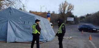 По всей Черновицкой области установили карантинные блокпосты