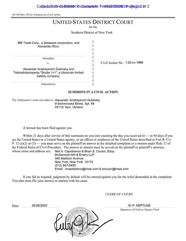 """Ровт проти """"1 + 1"""". Коломойський получит повістку від суду США, но не у делу прівласнення миллионов """"ПриватБанку"""""""