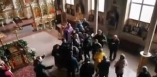 бійка в храмі