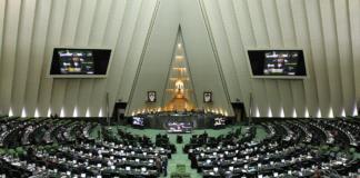 парламент Ірану