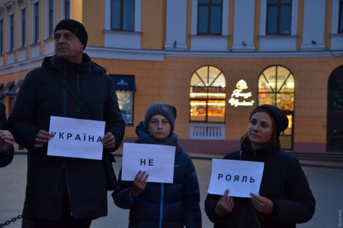 В Одесі вимагали відставки Зеленського і славили українських добровольців
