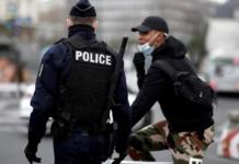 Франция карантин