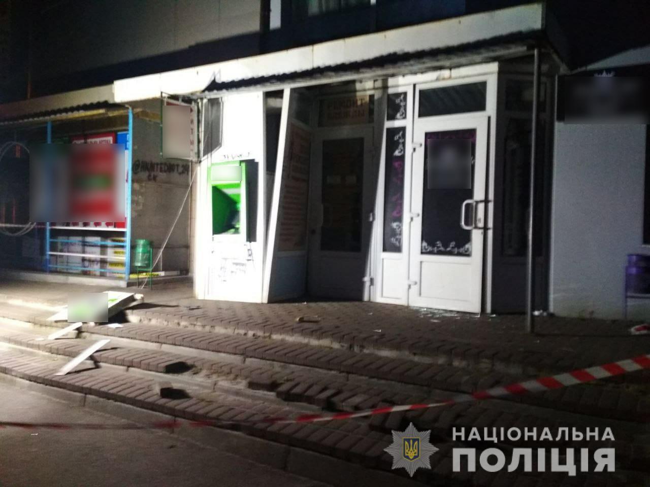 У Харкові невідомі підірвали банкомат (ФОТО)
