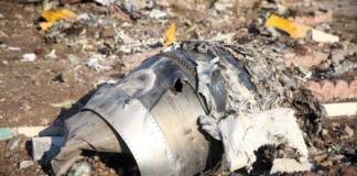 авіакатастрофа МАУ
